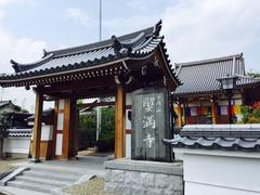 蟹満寺(かにまんじ)国宝の釈迦如来像