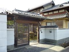 和風邸宅のゆったりした空間を思いのままに活用してみませんか