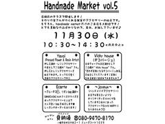Handmade Market vol.5