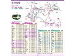 木津川市コミュニティバス 木津地域 きのづバス