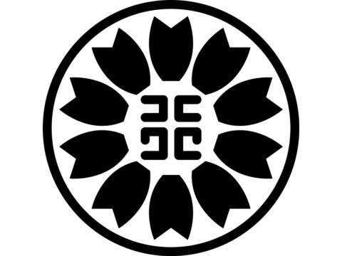 自動車登録・車庫証明・出張封印・・車の手続なら行政書士法人こころ京都 南オフィス(宮原事務所)
