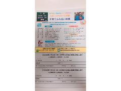 7月30日木曜日☆子育てふれあい体操!(親子体操)
