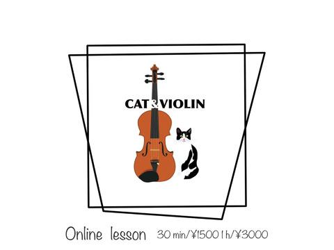 【オンライン】バイオリン教室